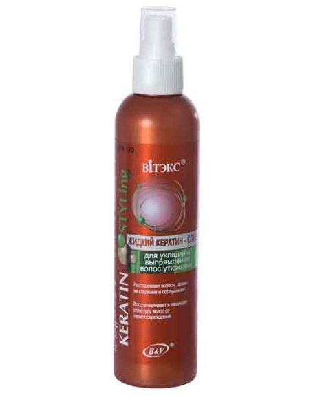 Спрей для укладки и выпрямления волос утюжками серия Keratin Styling 200 мл