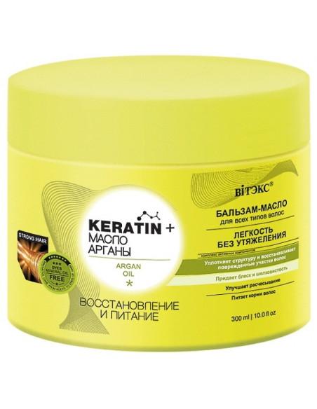 Бальзам-масло Восстановление и Питание серия Keratin+ Масло Арганы 300 мл