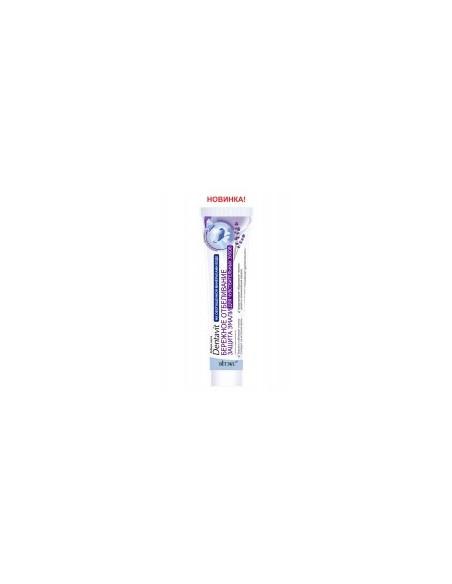 """Зубная паста """"Бережное отбеливание и защита эмали"""" 160 мл"""