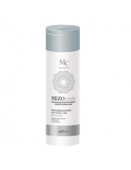 MEZOcomplex МезоДемакияж для лица и век Мягкое очищение,200 мл