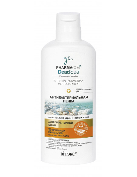 PHARMACOS DEAD SEA Антибактериальная ПЕНКА против прыщей, угрей и черных точек для пробл.кожи, 150 мл