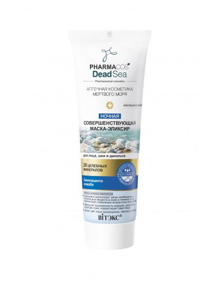 PHARMACOS DEAD SEA МАСКА-ЭЛИКСИР ночная совершенная для лица, шеи и декольте несмываемая, 75 мл