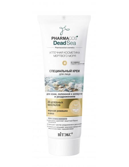 PHARMACOS DEAD SEA КРЕМ специальный для лица для кожи, склонной к аллергии и раздражениям, 75 мл