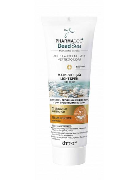 PHARMACOS DEAD SEA LIGHT-КРЕМ матирующий для лица для кожи, склонной к жирности, с расширенными порами, 75 мл