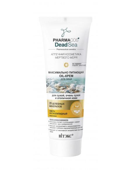 PHARMACOS DEAD SEA OIL-КРЕМ, максимально питающий для лица для сухой, очень сухой и атопичной кожи, 75 мл