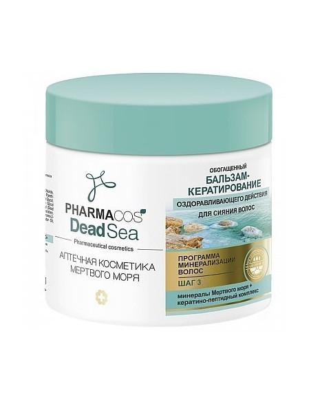 PHARMACOS DEAD SEA БАЛЬЗАМ-КЕРАТИРОВАНИЕ оздоравливающего действия для сияния волос, 400 мл