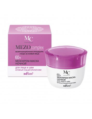 MEZOcomplex 60+ МЕЗОКрем-маска ночной для лица и шеи 60+ Активный уход для зрелой кожи, 50 мл