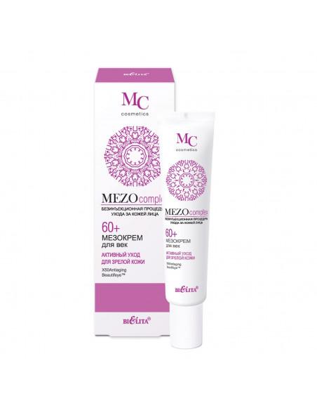 MEZOcomplex 60+ МЕЗОКрем для век 60 + Активный уход для зрелой кожи, 20 мл