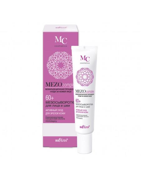 MEZOcomplex 60+ МЕЗОСыворотка для лица и шеи 60 + Активный уход для зрелой кожи, 20 мл