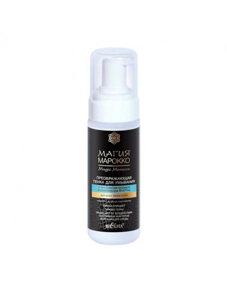 Магия марокко Преображающая Пенка для умывания с экстрактом моринги и комексом BioDtox для всех типов кожи, 175мл