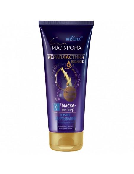Сила Гиалурона. Керапластика волос Маска-филлер Горячее обертывание для поврежденных волос, 200 мл
