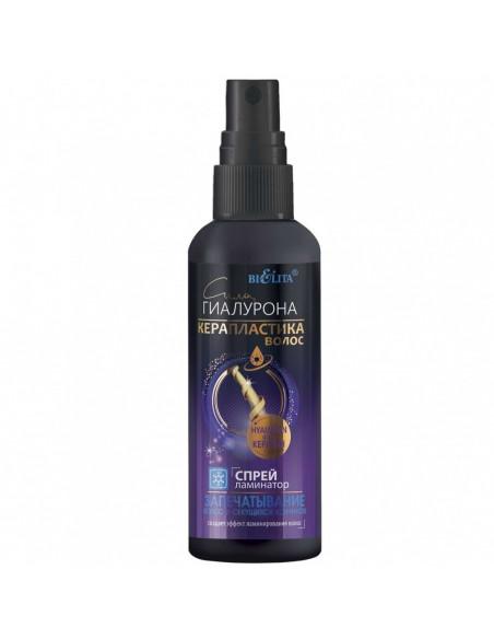 Сила Гиалурона. Керапластика волос Спрей-ламинатор Запечатывание волос и секущихся кончиков, 150 мл