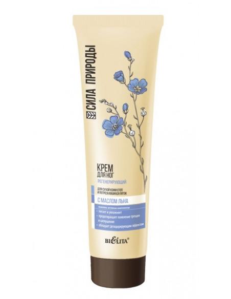 Сила природы Регенерирующий крем для ног с маслом льна для сухой кожи стоп и потрескавшихся пяток, 100мл