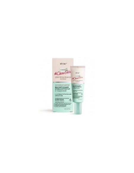 Clean Skin КРЕМ-КОРРЕКТОР маскирующий от покраснений с антибактериальным эффектом, 20 мл