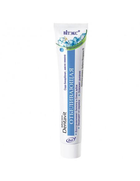 Зубная паста Отбеливающая серия Dentavit 90 мл