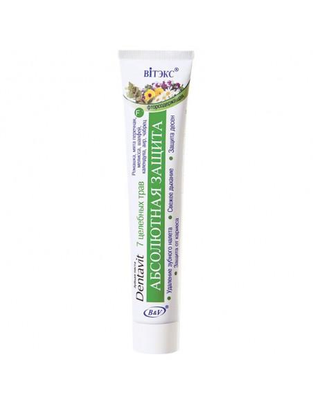 Зубная паста 7 целебных Трав абсолютная защита серия Dentavit 85 мл
