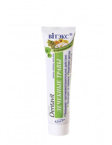 Зубная паста Лечебные травы серия Dentavit 160 мл