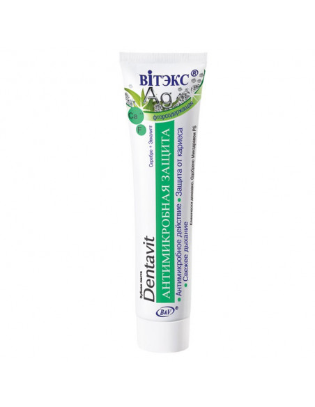 Зубная паста фторсодержащая Серебро, эвкалипт - Антимикробная защита серия Dentavit 160 мл