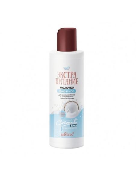 Экстрапитание МОЛОЧКО бифазное для умывания лица и мгновенного снятия макияжа Coconut Milk, 150 мл