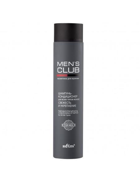 MENS CLUB Шампунь-кондиционер для всех типов волос Свежесть и укреение, 300 мл