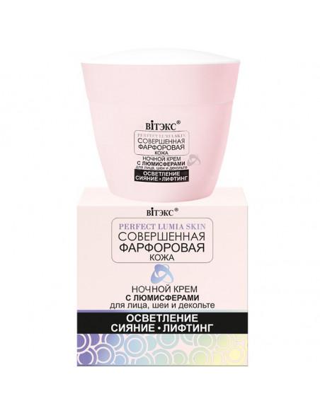 Совершенная фарфоровая кожа КРЕМ ночной с люмисферами для лица, шеи и декольте , 45 мл