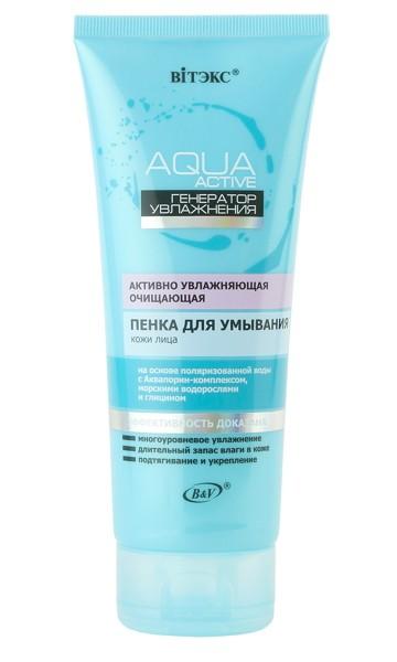 Пенка Активно Увлажняющая Очищающая серия Aqua Active  200 мл