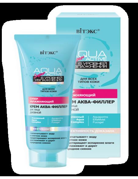 Aqua Super Active Суперувлажняющий крем аква-филлер для лица дневной,50мл