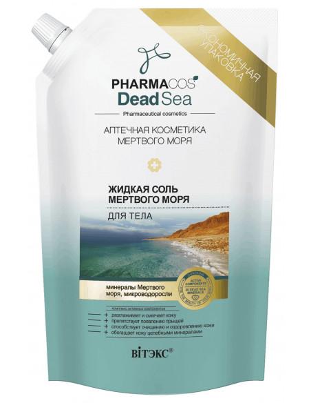PHARMACOS DEAD SEA Жидкая соль для тела, 170 мл