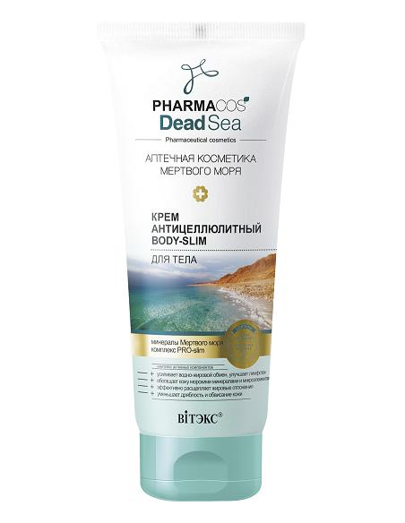 "PHARMACOS DEAD SEA Крем антицеллюлитный ""Body-Slim"" для тела, 200мл"