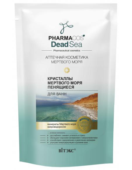 PHARMACOS DEAD SEA КРИСТАЛЛЫ МЕРТВОГО МОРЯ ПЕНЯЩИЕСЯ для ванн, 500 г