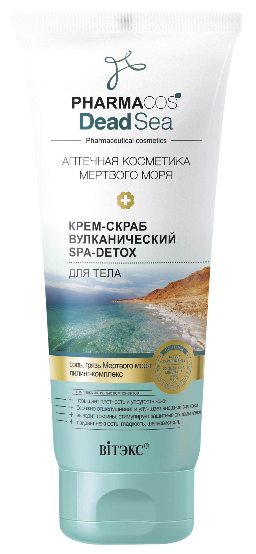 PHARMACOS DEAD SEA КРЕМ-СКРАБ ВУЛКАНИЧЕСКИЙ SPA-DETOX для тела, 200мл