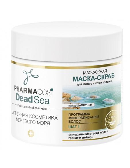 PHARMACOS DEAD SEA МАСКА-СКРАБ МАССАЖНАЯ для волос и кожи головы, 400мл
