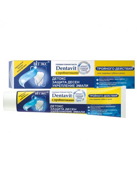 Dentavit-smart ГЕЛЕВАЯ ЗУБНАЯ ПАСТА ТРОЙНОГО ДЕЙСТВИЯ с пробиотиками, 85г