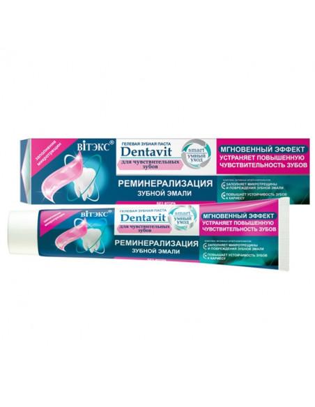 Dentavit-smart ГЕЛЕВАЯ ЗУБНАЯ ПАСТА РЕМИНЕРАЛИЗАЦИЯ ЗУБНОЙ ЭМАЛИ для чувствительных зубов без фтора, 85г