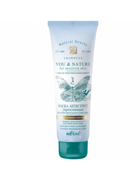 YOU & NATURE МАСКА-антистресс укрепляющая для чувствительной кожи лица, 75 мл