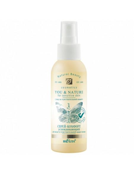 YOU & NATURE СПРЕЙ-КОМФОРТ УСПОКАИВАЮЩИЙ для волос и чувствительной кожи головы, 100мл