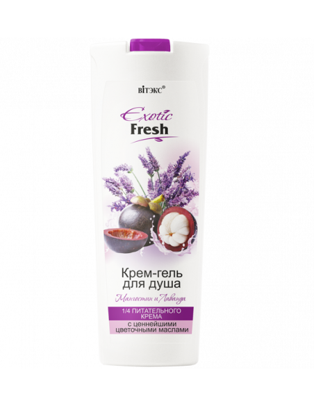 Exotic Fresh Крем-гель для душа Мангостин и Лаванда, 500мл