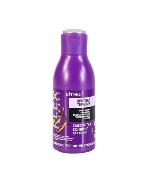 PLEX Therapy СЫВОРОТКА-БОНДИНГ для волос, 120мл
