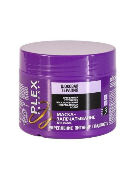PLEX Therapy МАСКА-ЗАПЕЧАТЫВАНИЕ для волос, 300мл