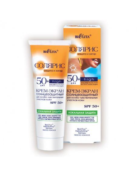 СОЛЯРИС Крем-экран солнцезащитный для особо чувствительных участков кожи SPF 50+ ЛОКАЛЬНАЯ ЗАЩИТА, 75мл