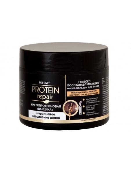 Protein Repair ГЛУБОКО ВОССТАНАВЛИВАЮЩАЯ маска-бальзам, 300мл