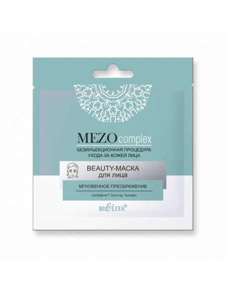 MEZOcomplex BEAUTY-МАСКА для лица Мгновенное преображение, 1шт