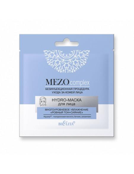 """MEZOcomplex HYDRO-МАСКА для лица Многоуровневое увлажнение """"Ровный тон + Сияние"""", 1шт"""
