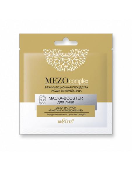 "MEZOcomplex МАСКА-BOOSTER для лица Мезогиалурон ""Лифтинг + Омоложение"", 1шт"