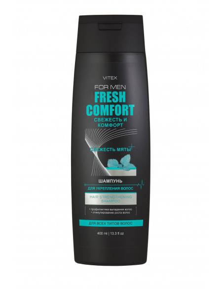 Vitex For Men Fresh Comfort Шампунь для укрепления волос, 400мл