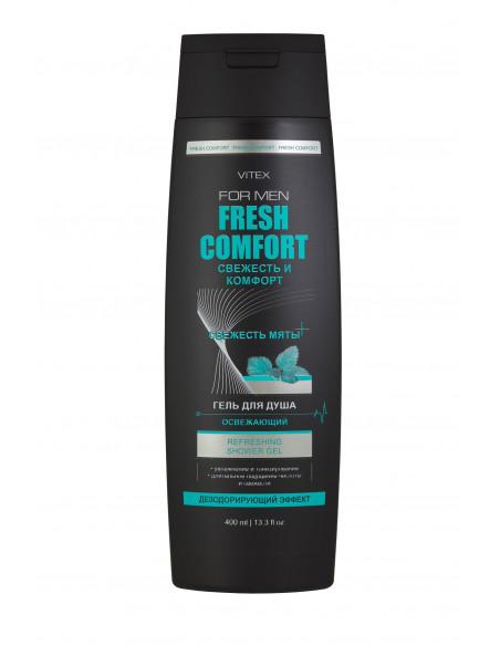 Vitex For Men Fresh Comfort Гель для душа Освежающий, 400мл