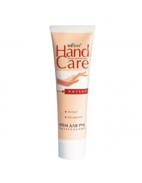 Hand Care Крем для рук ПИТАТЕЛЬНЫЙ