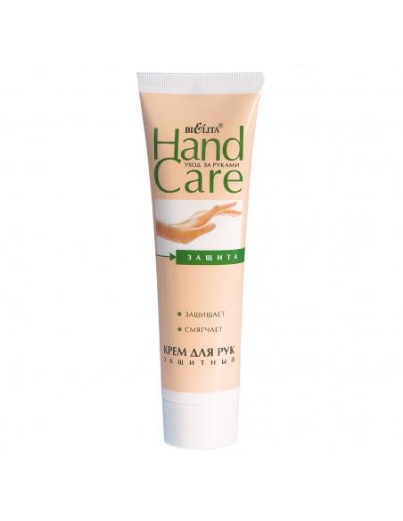 Hand Care Крем для рук ЗАЩИТНЫЙ