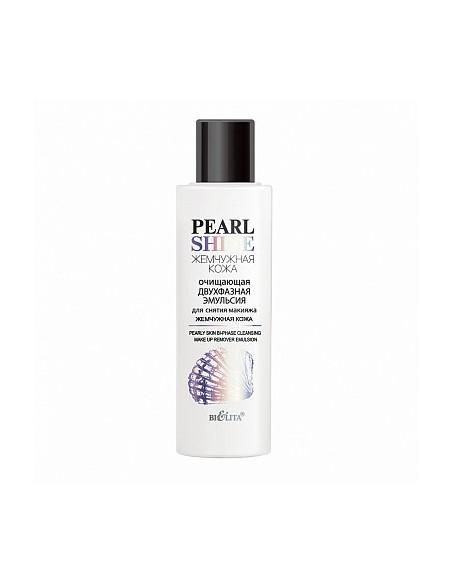"""Жемчужная кожа. Pearl shine Очищающая двухфазная эмульсия для снятия макияжа """"Жемчужная кожа"""""""