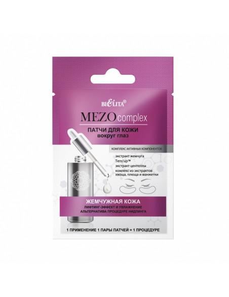 MEZOcomplex патчи Патчи для кожи вокруг глаз Жемчужная кожа. Лифтинг-эффект и увлажнение. Альтернатива процедуре нидлинга